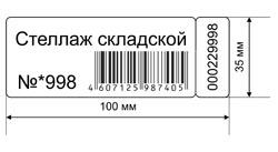 100_35_INV