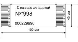 100_40_INV