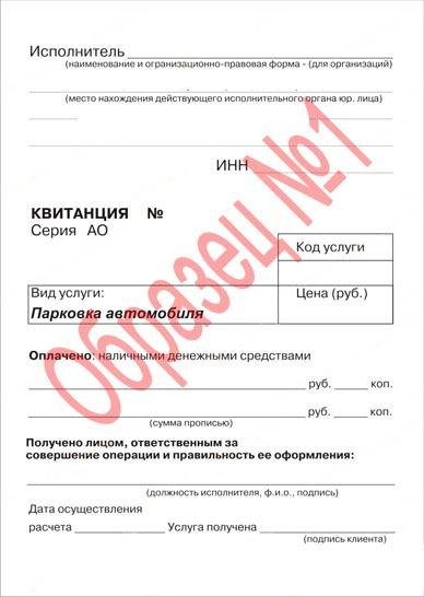 Avtostoynka_A5_A6_1