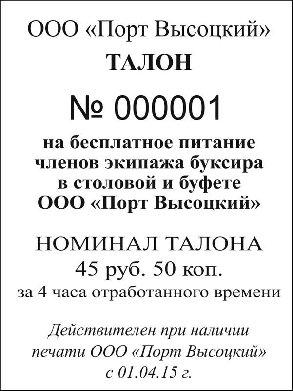 Talon_1