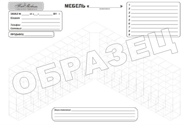 mebel_3-1
