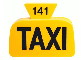 БСО для такси