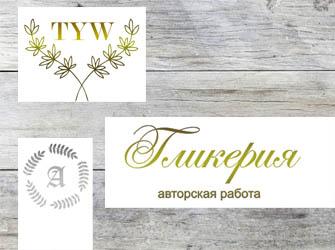 Вшивные текстильные бирки (этикетки 3bea906651f6a