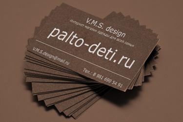 Visit_card_5