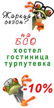 banner10jpg