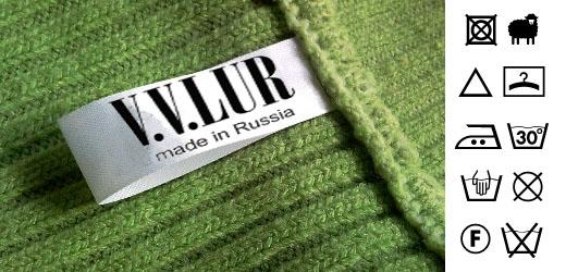 Текстильные вшивные бирки и этикетки