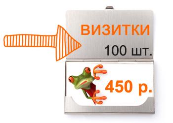 vizitka_adv